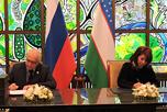 В рамках государственного визита Президента Республики Узбекистан Ш.М.Мирзиёева в Российскую Федерацию состоялось подписание целого ряда договоров и соглашений, направленных на укрепление связей между нашими странами и народами