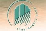 Состоялась деловая встреча руководителей НАОРЦ и 'Азия-Инвест Банк'