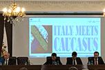 Италия встречает Кавказ
