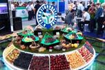Первая Международная плодоовощная ярмарка