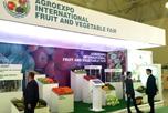На прошедшей Международной ярмарке плодоовощной продукции в Ташкенте узбекские компании заключили контракты на поставку овощей и фруктов в размере 1,4 миллиона тонн продукции