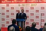 24-я Международная выставка «Продэкспо» 2017