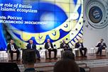 Экономический форум «Россия-гарант партнерства»