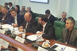 IV Межпарламентский Форум 'Россия - Таджикистан: потенциал межрегионального сотрудничества'