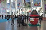 Международная выставка технологий обработки, хранения и транспортировки овощей и фруктов 'Fruit Logistica'