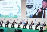 IV Международный агропромышленный Молочный Форум