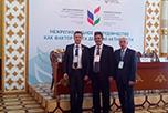 Шестая конференция по межрегиональному сотрудничеству России и Таджикистана на тему: «Межрегиональное сотрудничество как фактор роста деловой активности»