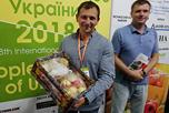 Конференция 'Яблочный бизнес Украины-2018'