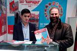 В столице закончила свою работу Международная выставка Moscow Halal Expo.