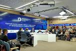 IV Евразийский Экономический Конгресс 2017