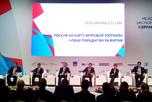 В центре международной торговли прошёл Международный экспортный форум «Сделано в России»