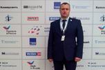 В центре международной торговли прошёл Международный экспортный форум «Сделано в России», организатором которого является АО «Российский экспортный центр». Торгово-промышленная палата Российской Федерации выступает в качестве партнера указанного мероприятия.