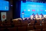 III Евразийский экономический конгресс