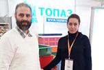 Международная выставка 'Ingredients Russia'