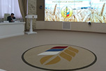 Совещание на тему: 'О ходе реализации инвестиционных проектов создания оптово-распределительных центров и их задействования в целях наращивания экспорта продукции агропромышленного комплекса'.
