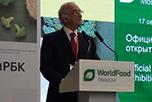 27-ая Международная выставка 'WorldFood Moscow'