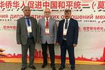 Торжества посвящённые 70-летию установления дипломатических отношений между КНР и РФ.