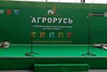 В северной столице России в 27-й раз прошла Международная агропромышленная выставка 'АГРОРУСЬ'