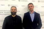 В Аналитическом центре при Правительстве Российской Федерации состоялось экспертное совещание «Экспорт посредством каналов электронной коммерции: проблемные вопросы и предложения по их решению».
