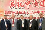 70-летие установления дипломатических отношений между КНР и РФ в комплексе 'Центр Международной Торговли'