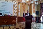 «Межрегиональное сотрудничество как фактор роста деловой активности»