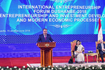 Международный Форум 'Душанбе-2018'