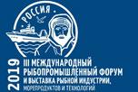Руководитель Северо-Западного филиала НАОРЦ Владислав Ковалевский принял участие в деловой программе и работе бизнес-зоны Retail Center в рамках III Международного рыбопромышленного форума и Выставки рыбной индустрии, морепродуктов и технологий