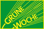 IGW Berlin Зеленая Неделя 2019 - 84-я Международная торговая выставка пищевой промышленности, садоводства, сельского и лесного хозяйства