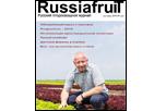 В офисе Ассоциации производителей, импортёров и экспортёров фруктов и овощей - партнёров НАОРЦ, прошла встреча с Вадимом Анискиным, главным редактором «Русского плодоовощного журнала»