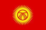 В Торгово-промышленной палате РФ состоялась российско-киргизская конференция