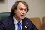 совещание «О совершенствовании мер по осуществлению государственного ветеринарного надзора в Российской Федерации»