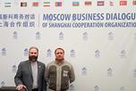 форум «Московский бизнес-диалог ШОС»