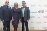 Переговоры в Научно-исследовательский финансовый институт Министерства финансов Российской Федерации