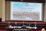 День Орловской области