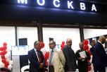На территории оптово-продовольственного агрокластера «Фуд Сити» состоялось открытие торгово-выставочного павильона «Москва», в котором приняли участие члены НАОРЦ, во главе с руководителем Южного Филиала Маратом Атаевым.