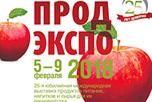 «Продэкспо-2018»