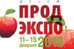 26-я Международная выставка продуктов питания