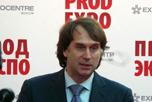 В ЦВК 'Экспоцентр' прошёл крупнейший в России и Восточной Европе международный форум «Продэкспо»