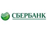 ПАО 'СБЕРБАНК' устроило деловой завтрак с тематикой АПК РОССИИ 2.0: КУРС НА ЭКСПОРТ