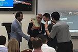 конференция 'Цифровизация – ключевой драйвер технологических перемен'