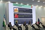 стартовал I Форум межрегионального сотрудничества между Республикой Узбекистан и Российской Федерацией