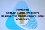 Международная конференция по обеспечению роста инвестиций в России - ИнвестРос