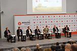 22-ая Международная агропромышленная выставка «ЮГАГРО»